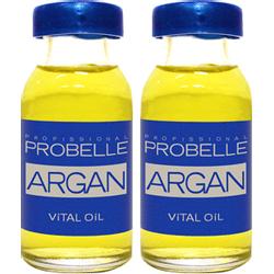AMPOLA-ARGAN-17ML